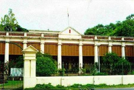Musée et Institut franco-indien de Chandernagor