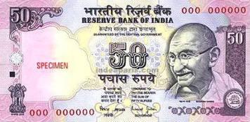 50_roupies.jpg